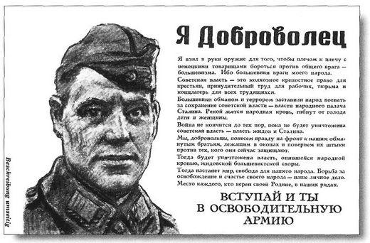 Украинские воины задержали одного из лидеров террористической банды, орудовавшей на Луганщине - Цензор.НЕТ 1668